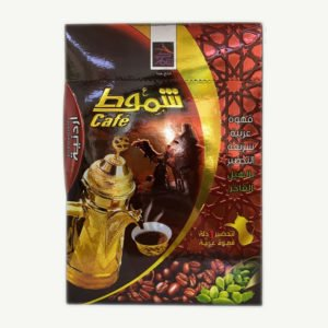 Arabic Coffee - Jordan