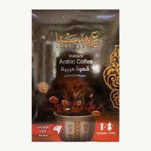 Arabic Coffee - UAE