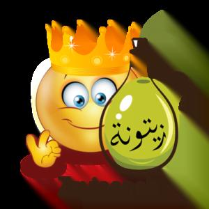 happy zaytooneh
