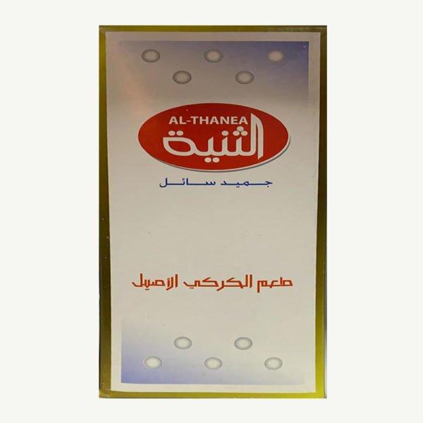 Liquid Jameed - Al Thanea