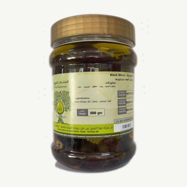 Gargeeri Black olives Jordan
