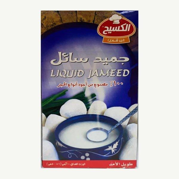 Liquid Jameed - Kasih