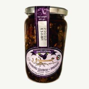 Makdoos - Eggplant