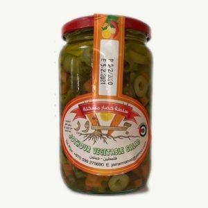 Olives Mixed Salad