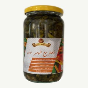 zataar with shomar